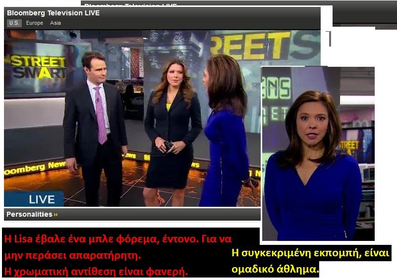 f318d973c70d Greek Media