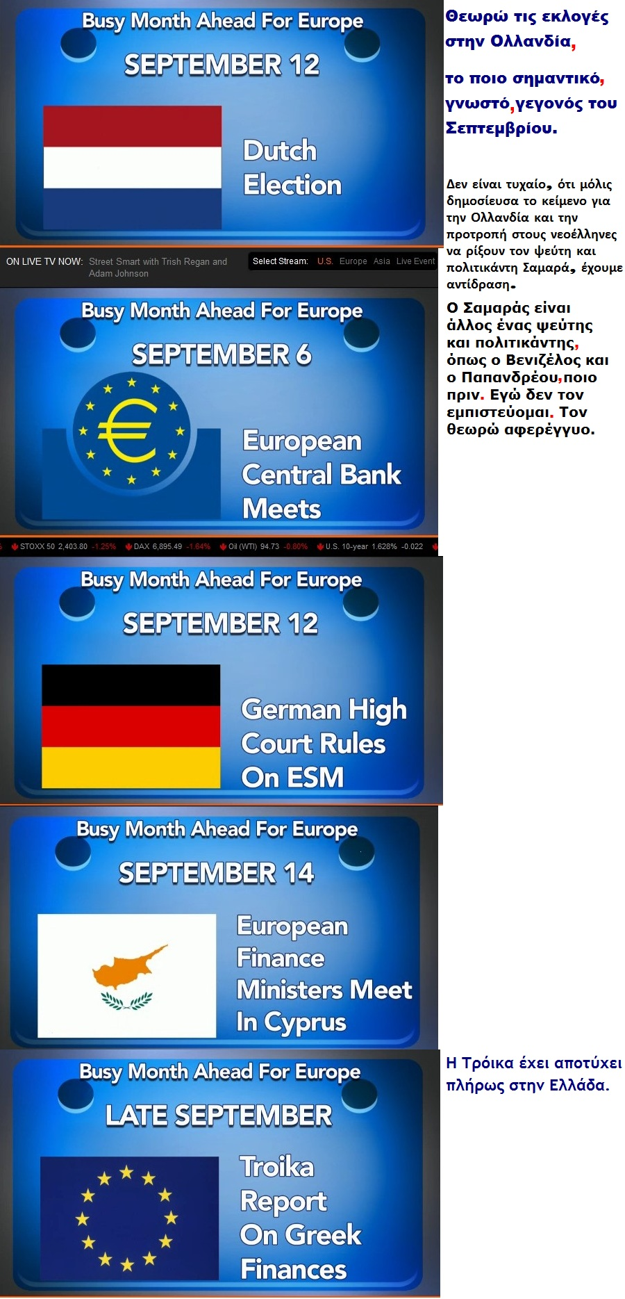 Greek Economy  c4e9782a4e6