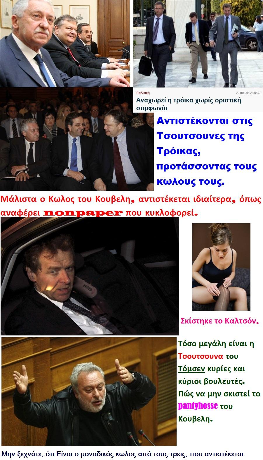 Ενιαία Ρωσική κυρίες dating