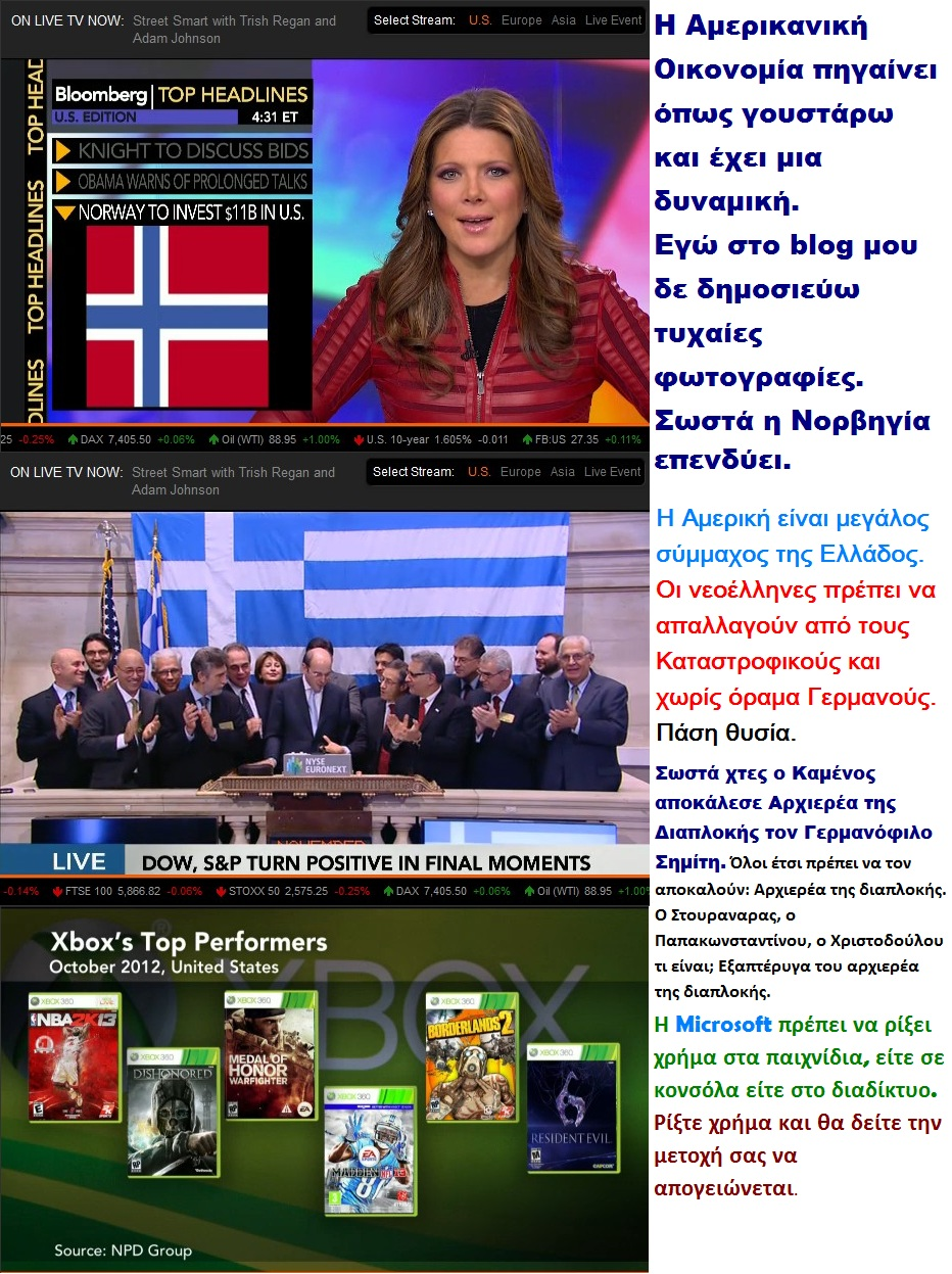 BLOOMBERG NORWAY TO INVEST 11B IN US 01 01 301112