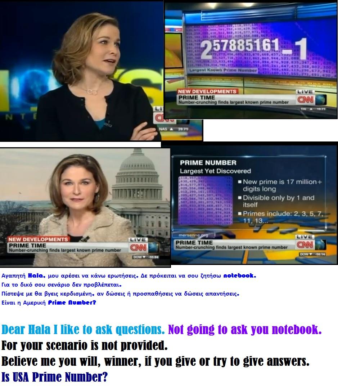 CNN PRIME NUMBER 04 070213