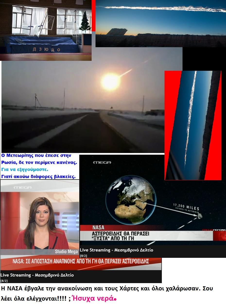 NASA RUSSIA ASTEROEIDHS 01 01 080213