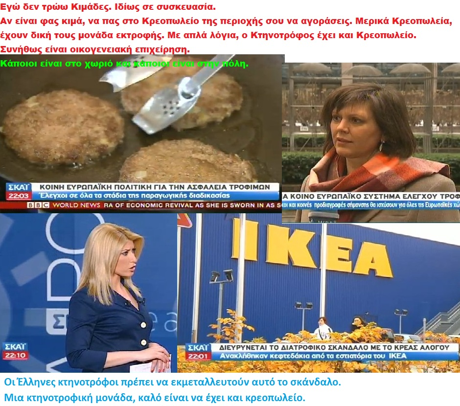 SIA KOSIONH BLUE horse meat scandal 01 02 260213