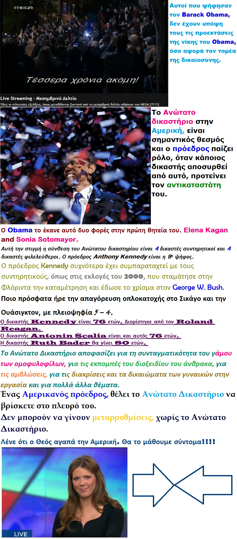 USA OBAMA WIN FOUR MORE YEARS 02 02 071112