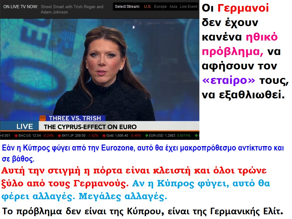 BLOOMBERG CYPRUS EFFECT ON EURO 01 01 220313