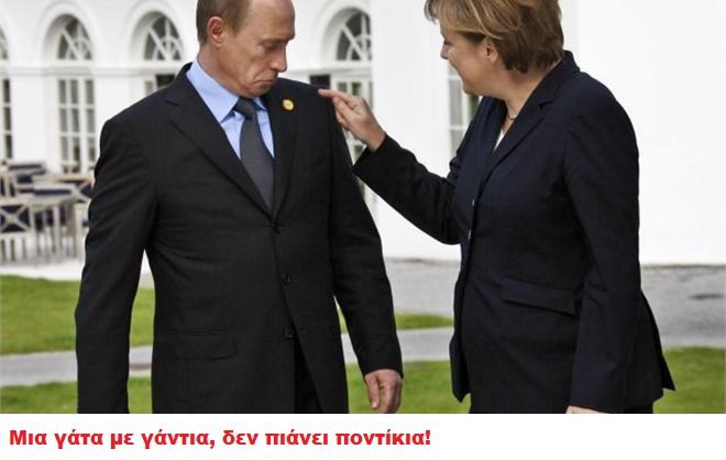 RUSSIA PUTIN MERKEL 02 230313