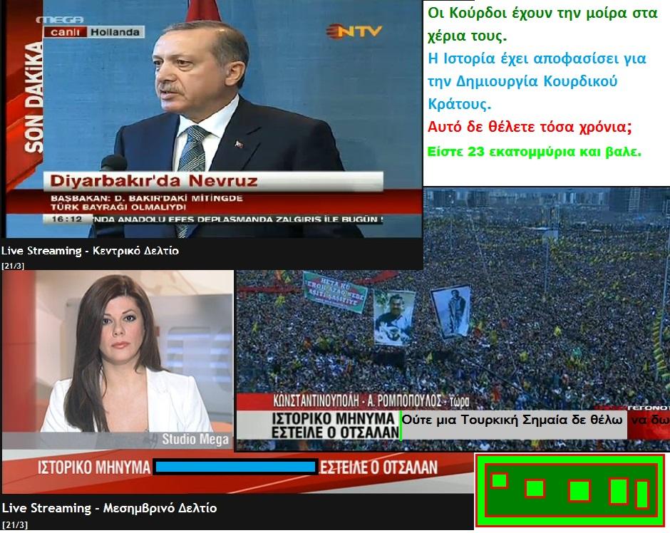 TURKEY OCALAN ABDULLAH 01 01 210313