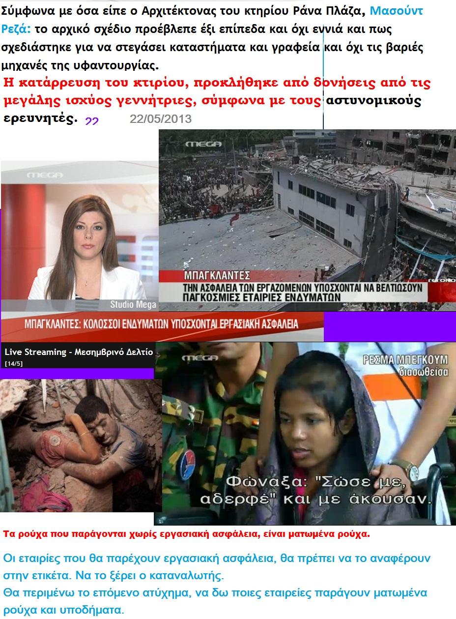 BANGLADESH DIE 01 01 220513