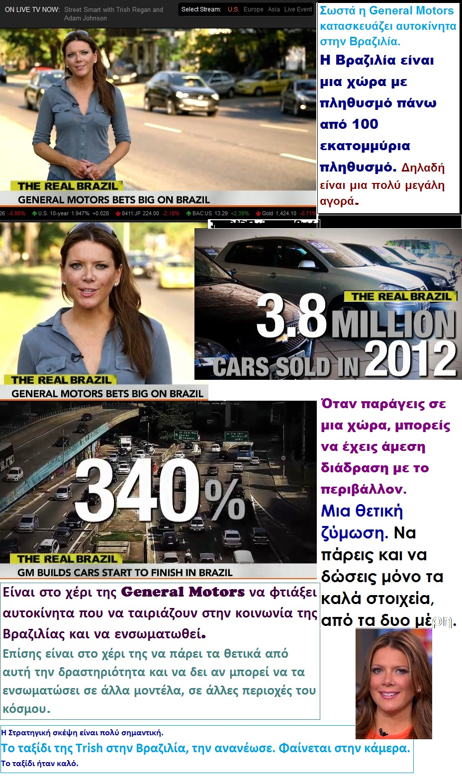 BLOOMBERG THE REAL BRAZIL GENERAL MOTORS BUILD 01 01 150413