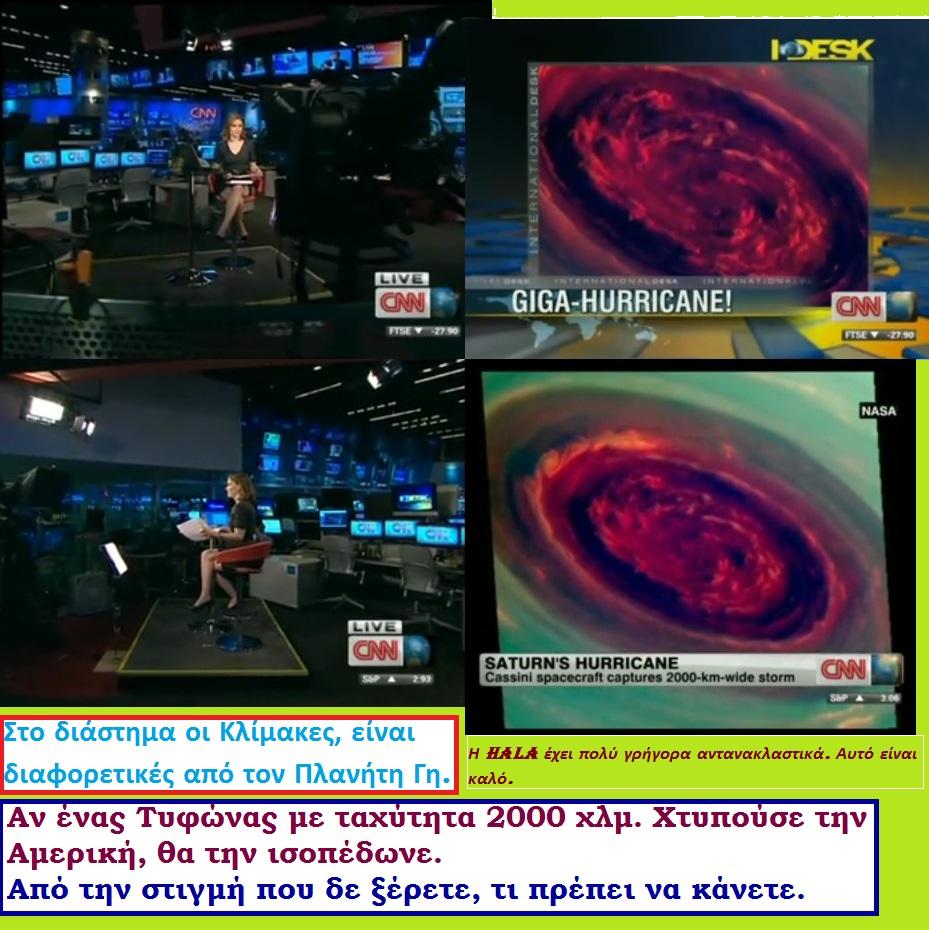 CNN HALA GORANI GIGA HURRICANE 01 30 010513