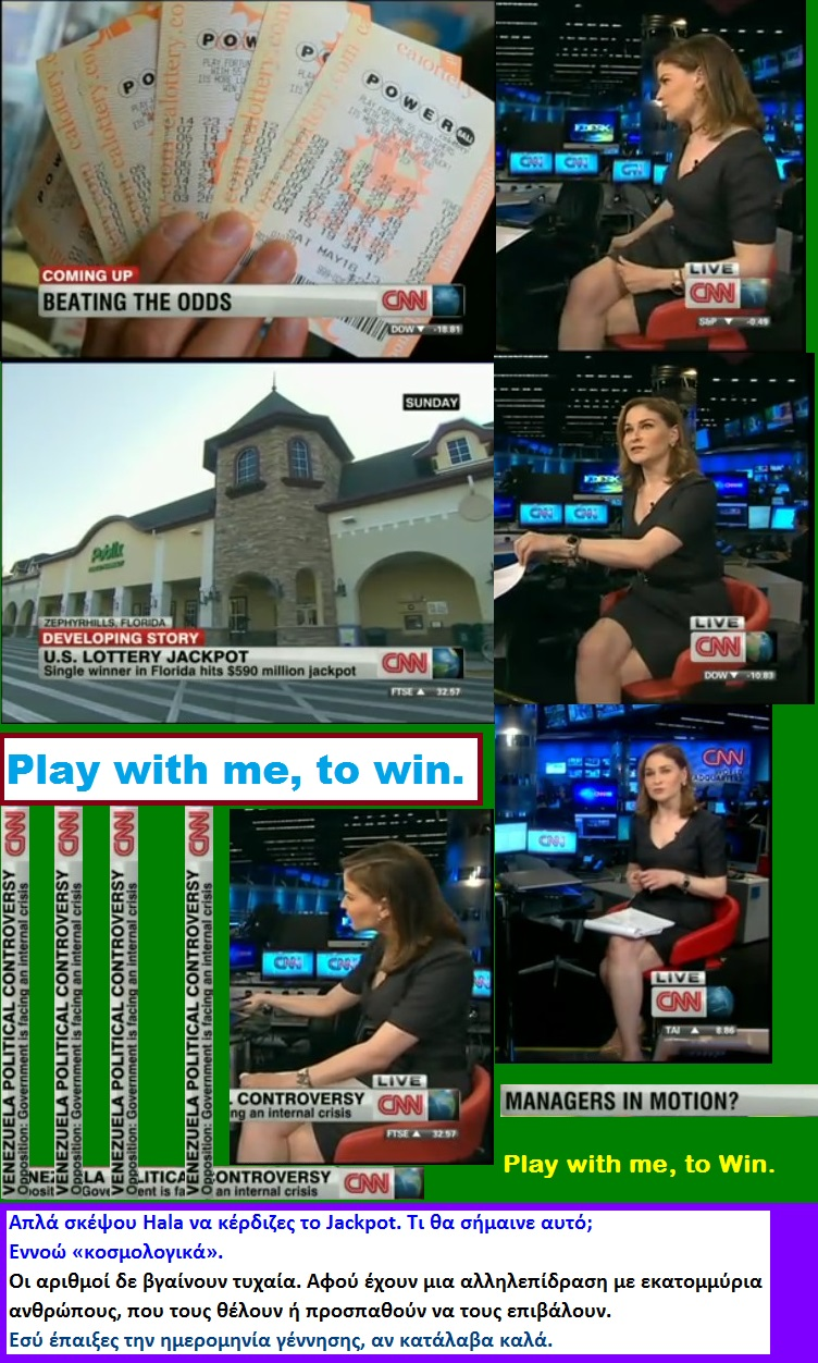 CNN US LOTTERY JACKPOT 01 04 200513