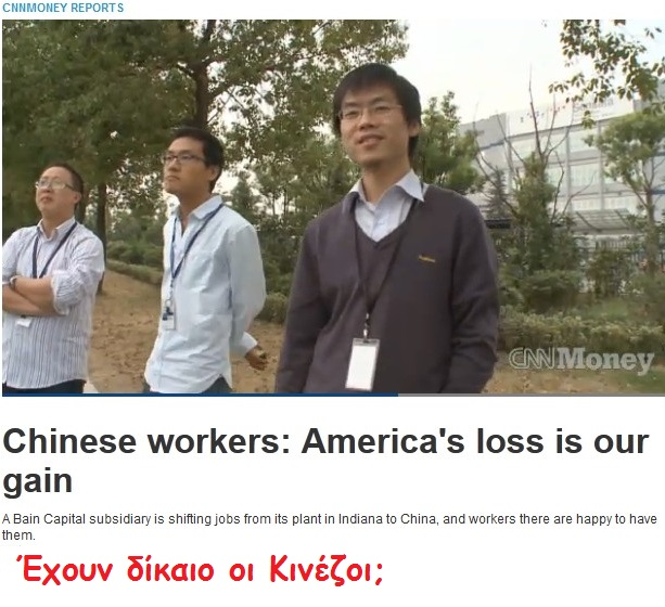 CNN USA CHINESE WORKERS 03 01 281012