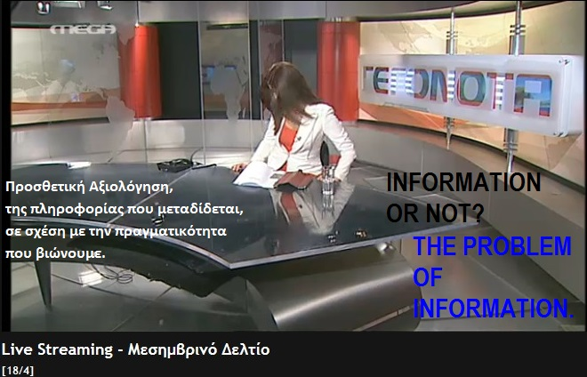 LINA NEWS STUDIO 01 180413