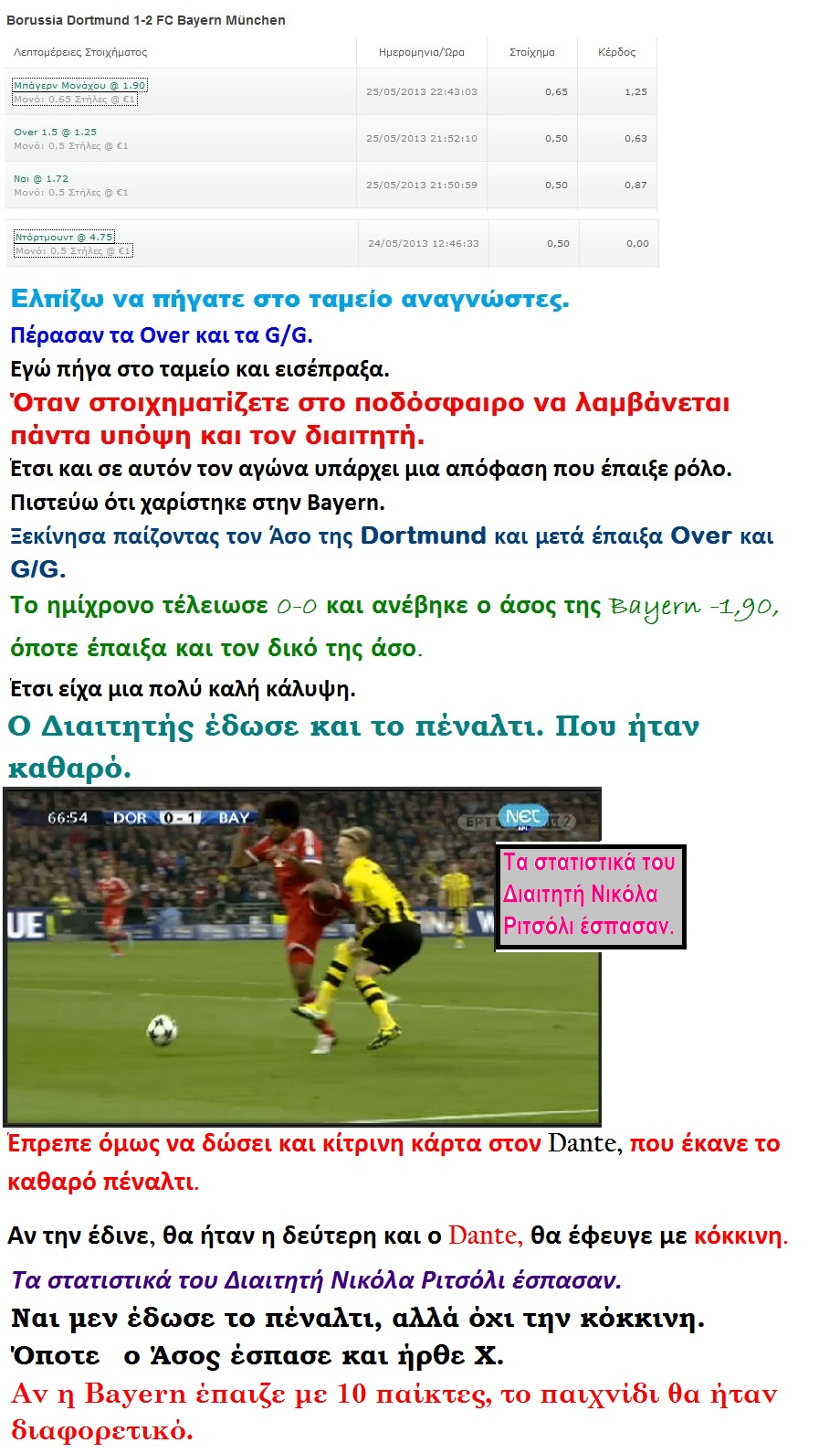 FOOTBALL CHAMPIONS LEAGUE DORTMUND vs BAYERN DANTE PENALTI 01 01 260513