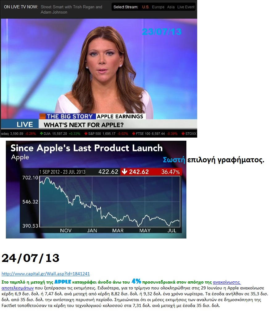 BLOOMBERG APPLE what_s next  01 240713