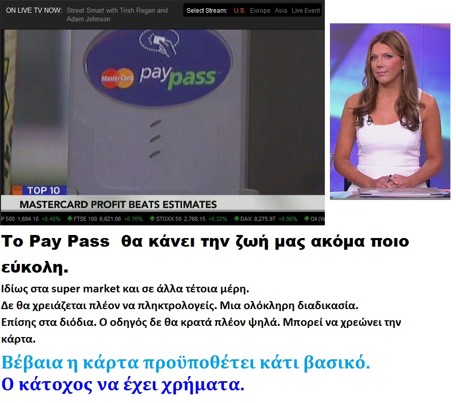 BLOOMBERG PAY PASS 01 04 310713