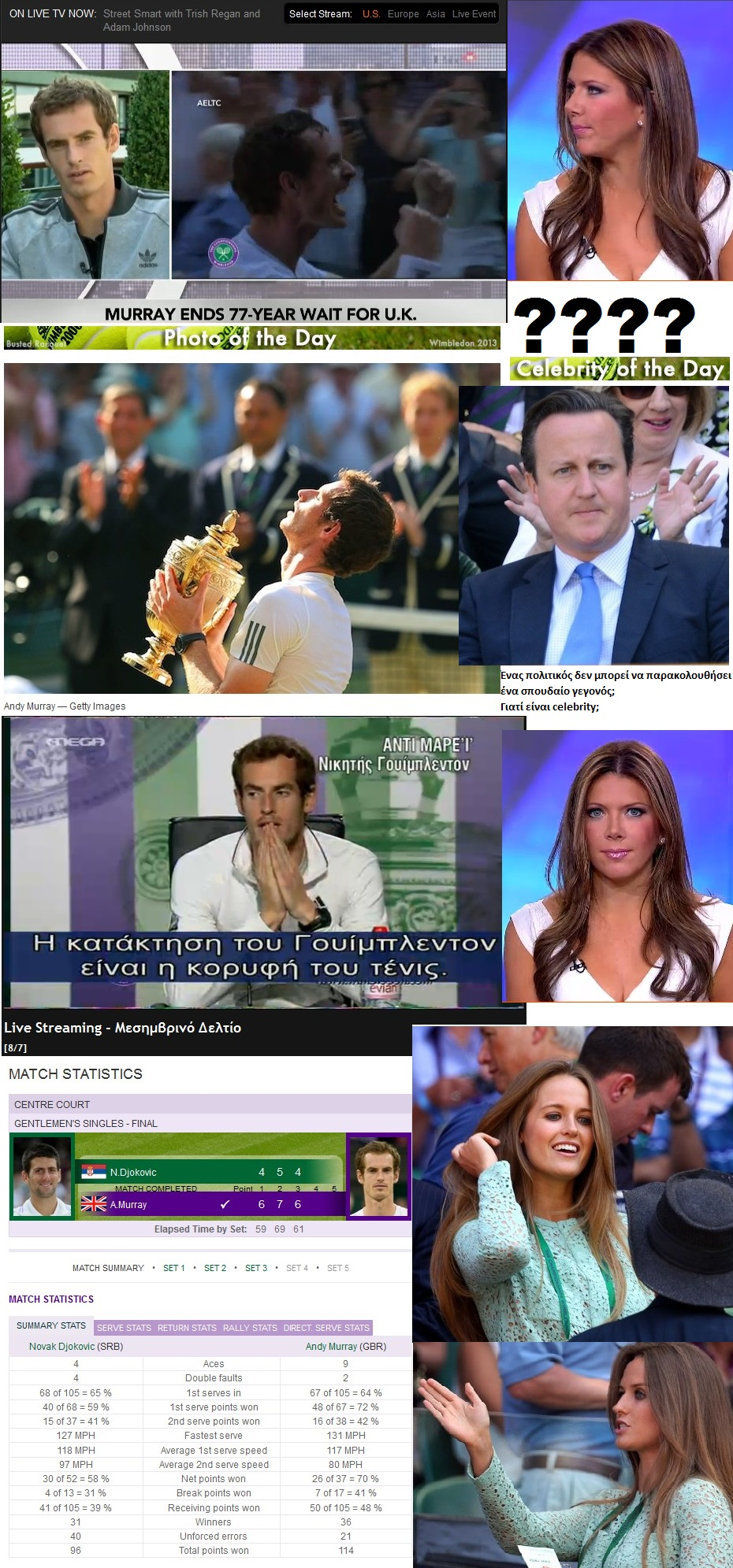 TENNIS WIMBLEDON ANDY MURRAY WIN 2013