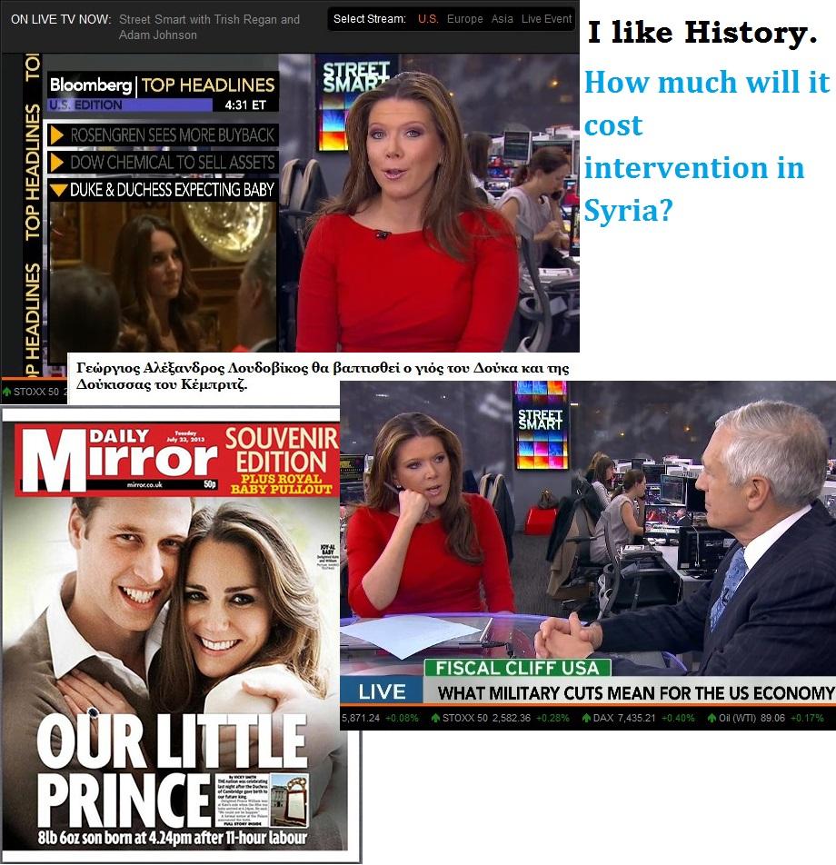 φρικτή ιστορία βασίλισσα Ελισάβετ σε απευθείας σύνδεση dating αμερικανικές χριστιανικές ιστοσελίδες γνωριμιών