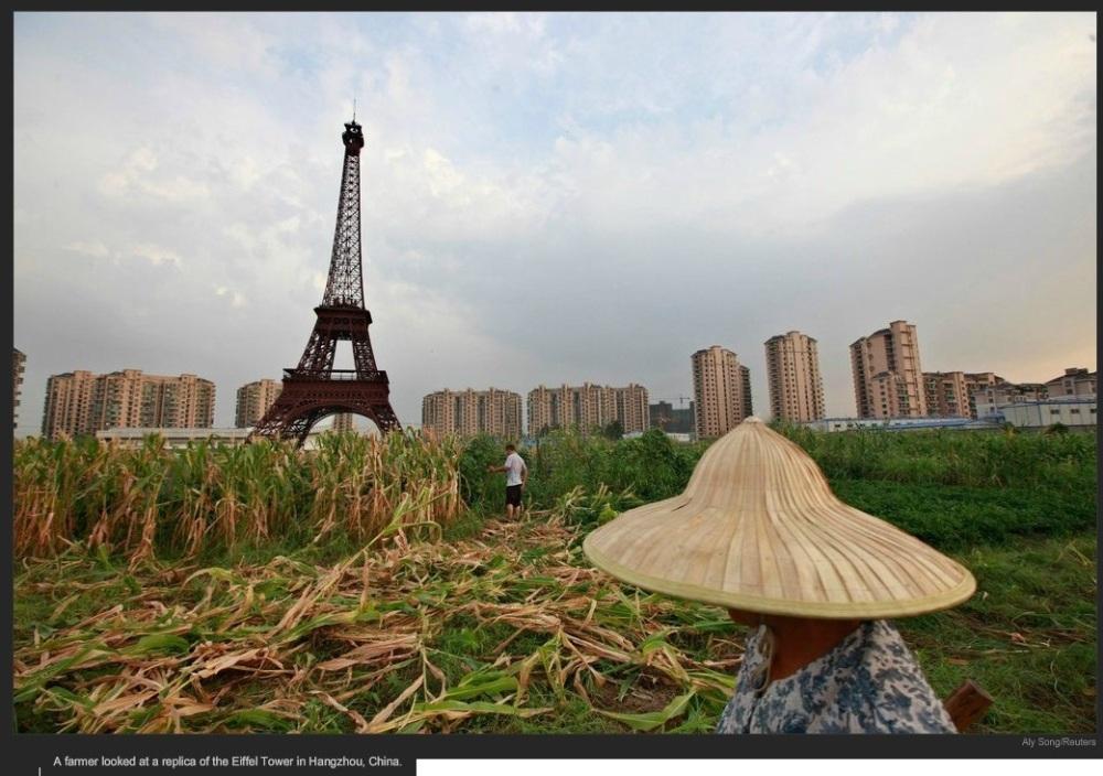 CHINA EIFFEL TOWER 01 010813