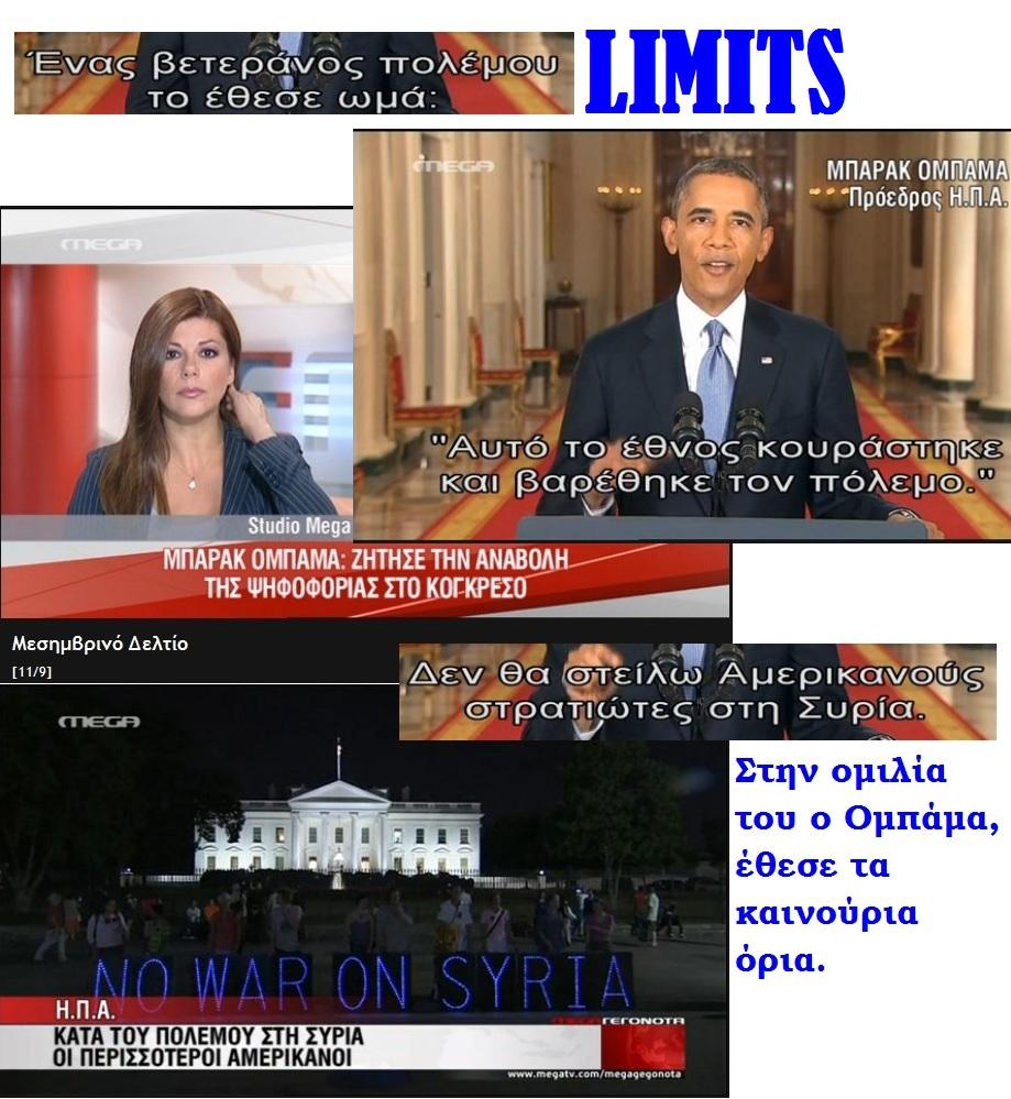 SYRIA CRISIS OBAMA LIMITS 01 120913