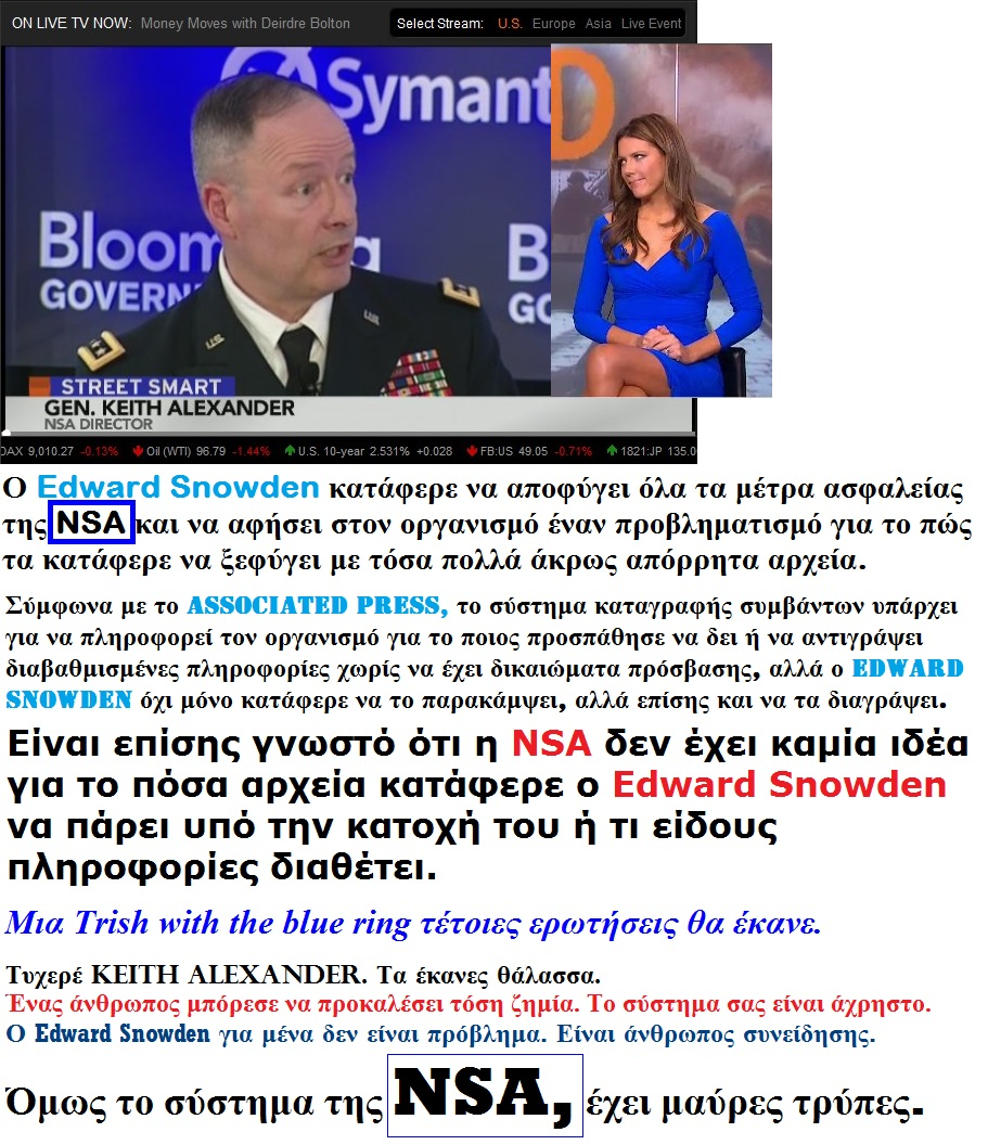 BLOOMBERG NSA GEN KAEIT ALEXANDER DIRECTOR  edward snowden 01 311013