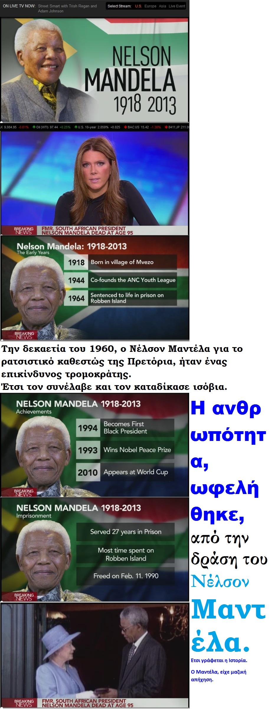 BLOOMBERG NELSON MANDELA DEATH 01 04 061213