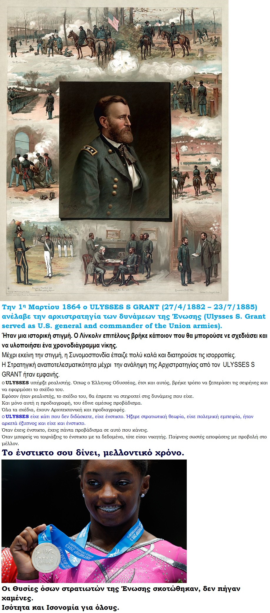 USA GRANT Ulysses S. Grant from West Point to Appomattox 02 02 031213
