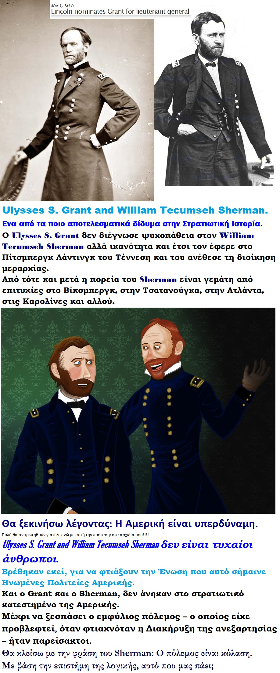 USA SHERMAN William tecumseh sherman and Grant 01 091213