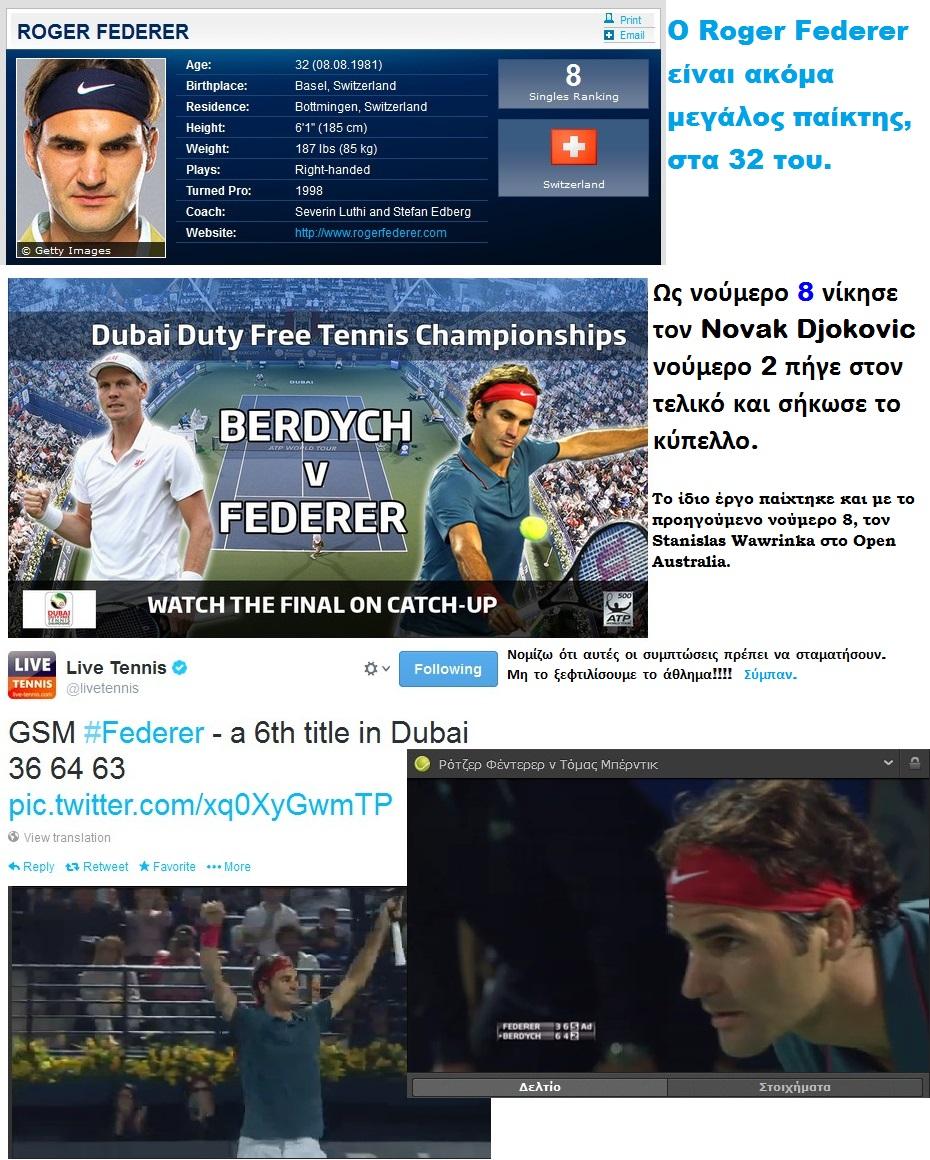TENNIS ATP DUBAI ROGER FEDERER 04 010314