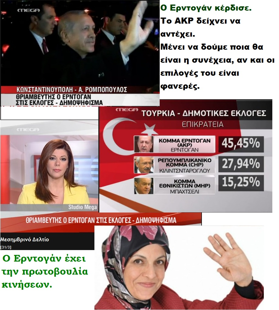 TURKEY ERDOGAN ELECTION WIN 01 010414