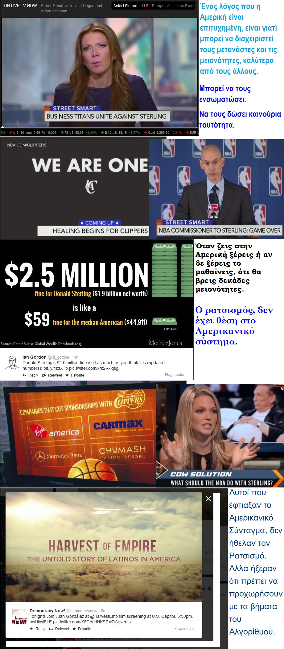 BLOOMBERG NBA DONALD STERLING RACISM 01 290414  (16)