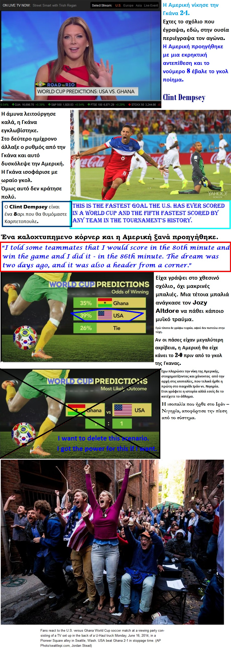 BLOOMBERG MUDIAL GHANA 1 VS 2 USA 02 170614