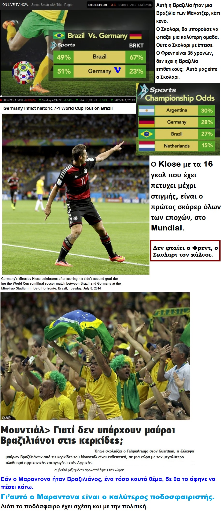 BLOOMBERG MUNDIAL 14 BRAZIL ODDS 03 090714