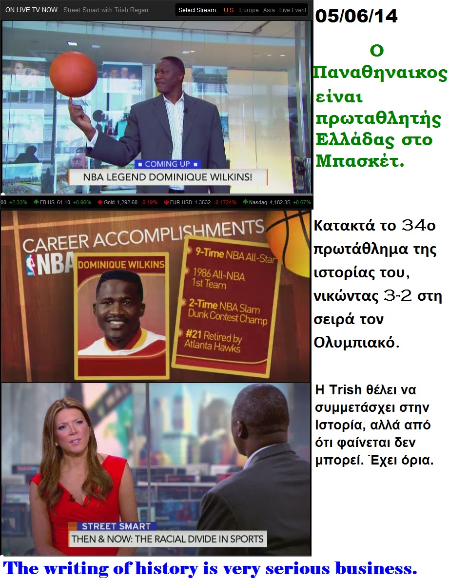 BLOOMBERG NBA DOMINIQUE WILKINS - PANATHINAIKOS 01 050614