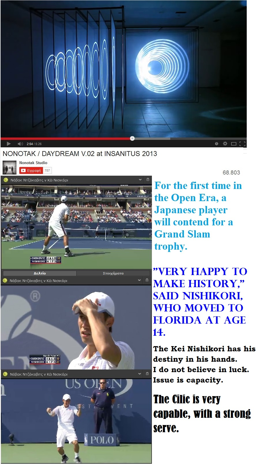 TENNIS US OPEN KEI NISHIKORI WIN DJOKOVIC 3-1 05 060914