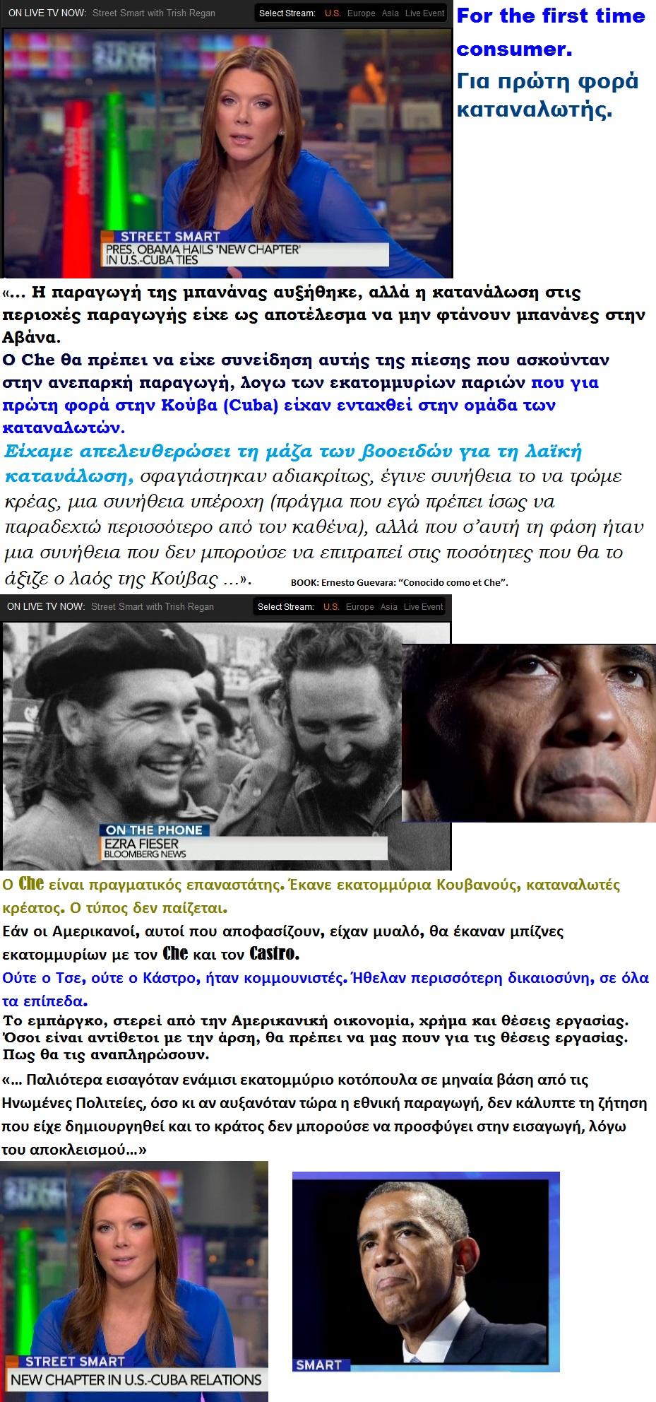 BLOOMBERG USA CUBA RELATIONS CHE CASTRO OBAMA 01 181214
