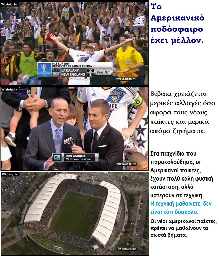 FOOTBALL USA MLS CUP 2014 LA GALAXY WIN DONOVAN 031 081214