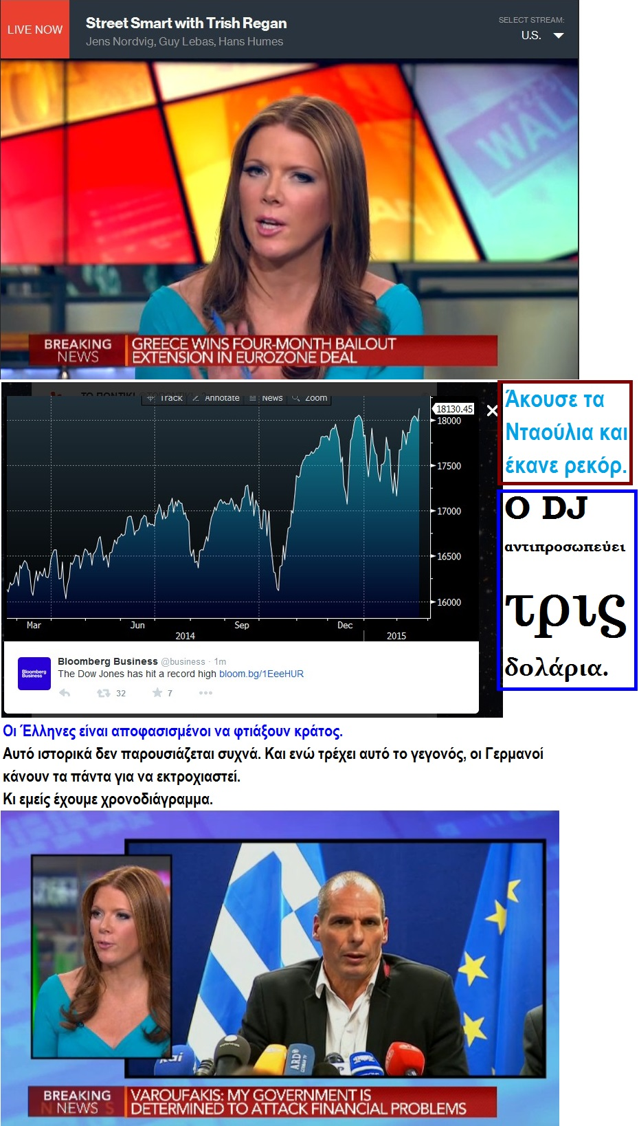 BLOOMBERG EUROZONE VAROUFAKHS DJ RECORD GREECE 01 200215