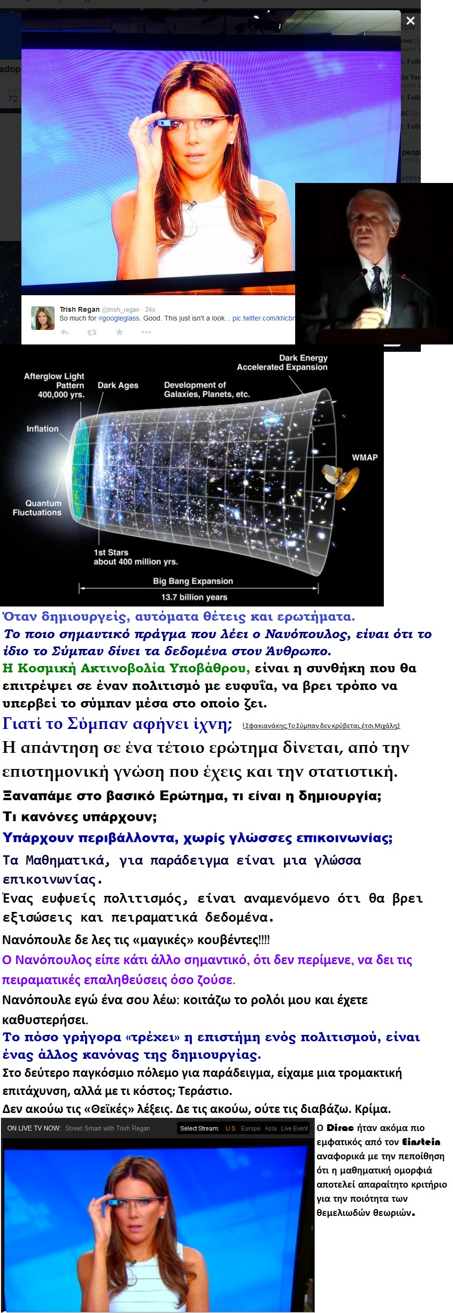 BLOOMBERG TRISH GLASS SPACE nanopoulos 01 190115