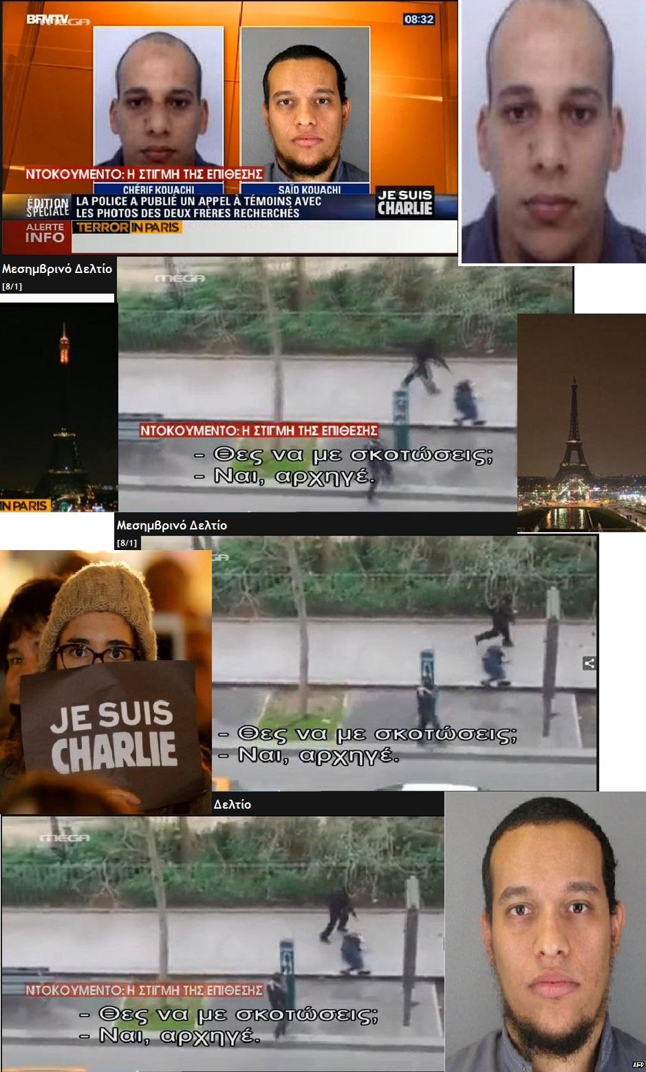 FRANCE CHARLIE HEBDO TERROR ISLAM CABU CHARB WOLINSKI TIGNOUS 01 090115