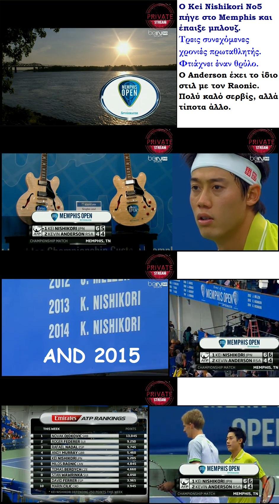 TENNIS ATP MAMPHIS OPEN KEI NISHIKORI WIN ANDERSON 01 160215