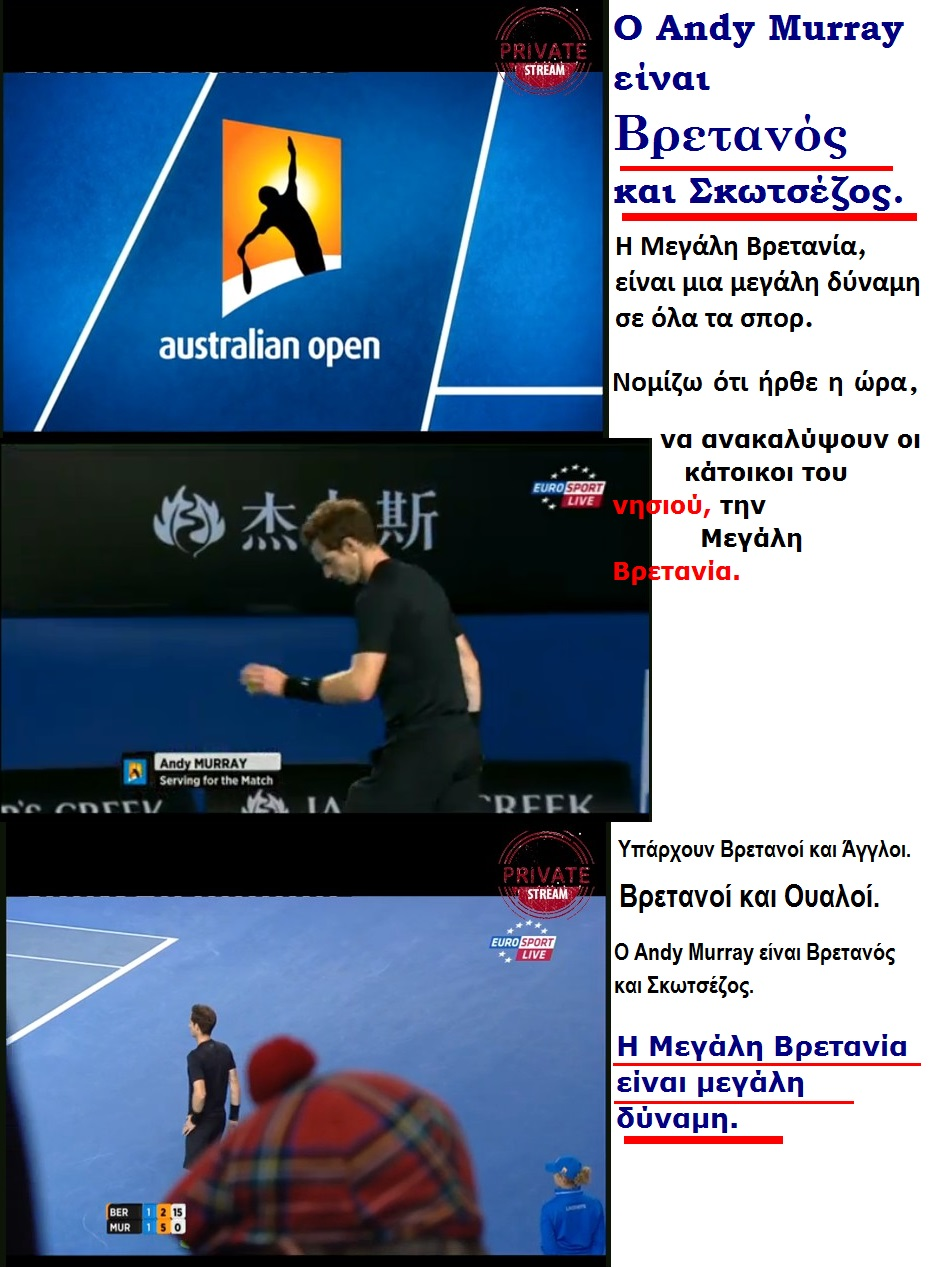 TENNIS AUSTALIAN OPEN ANDY MURRAY WIN BERDYCH 01 300115