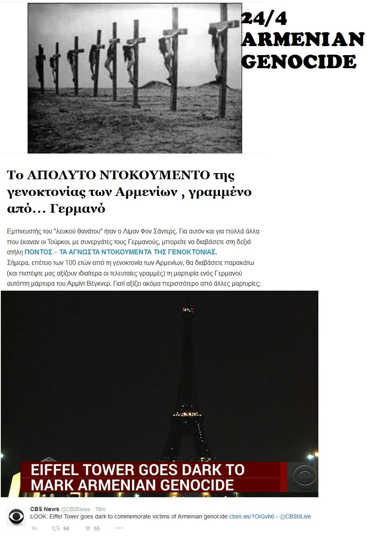 ARMENIAN GENOCIDE 03 250415