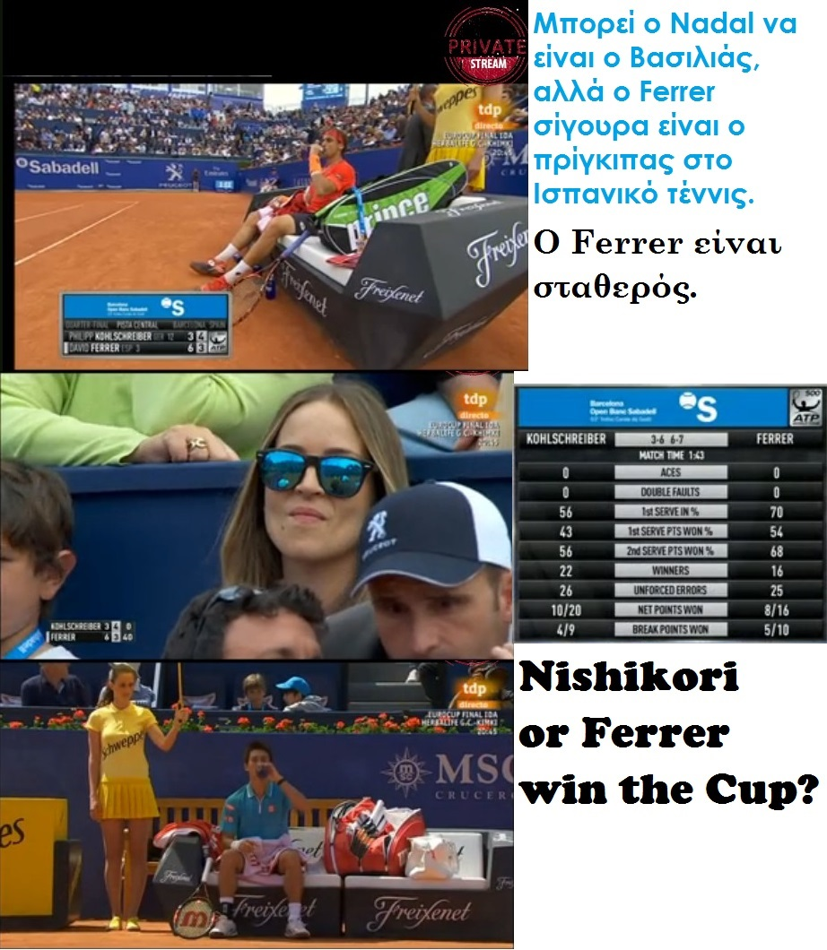 TENNIS ATP BARCELONA FERRER VS NISHIKORI 01 250415