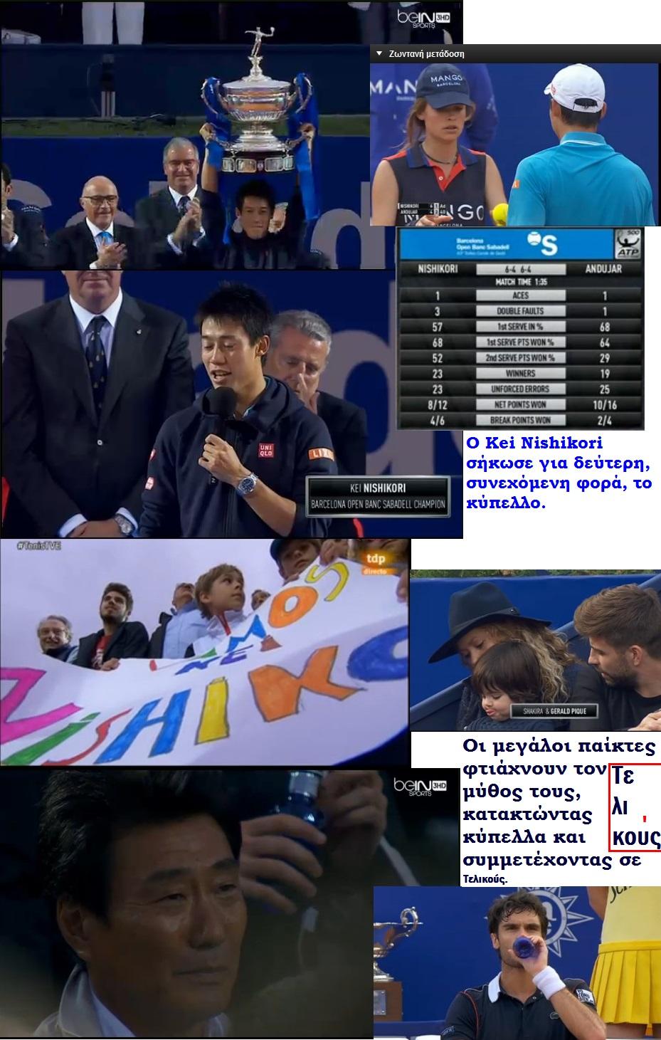 TENNIS ATP BARCELONA NISHIKORI WIN VS ANDUJAR 01 270415