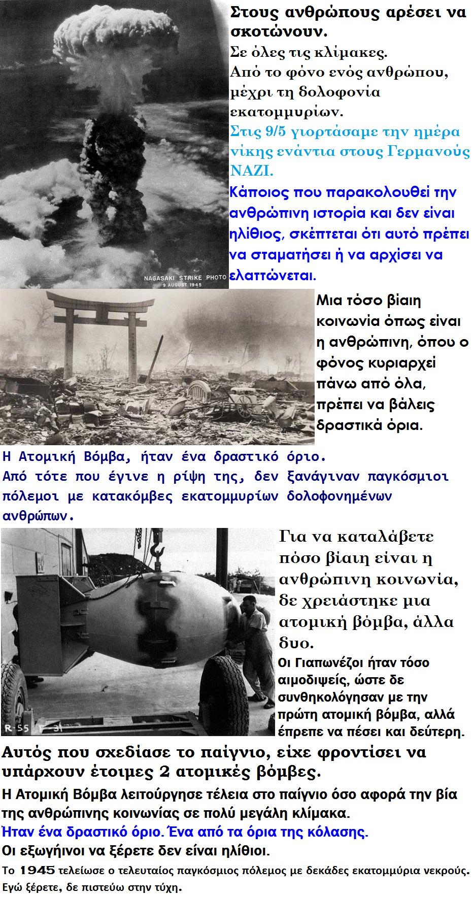 ATOMIC BOMB JAPAN Nagasaki strike 02 120515