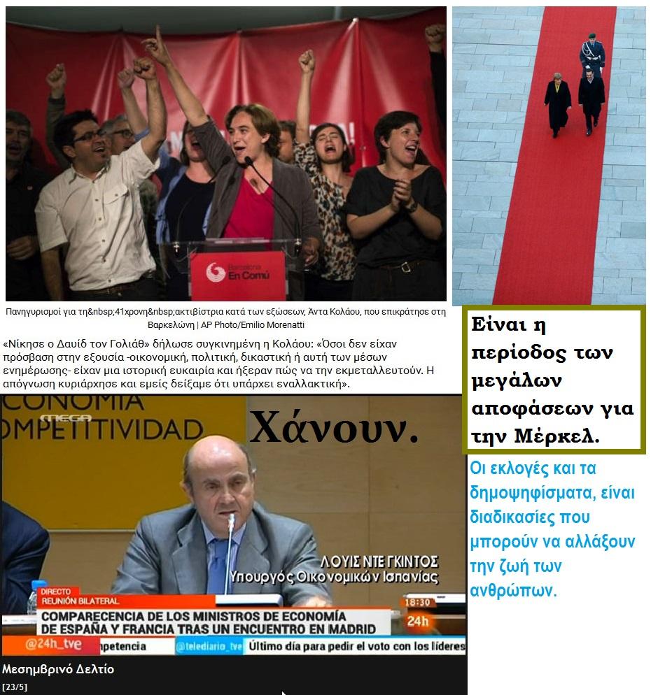 SPAIN PODEMOS BARCELONA ADA COLAU 02 250515