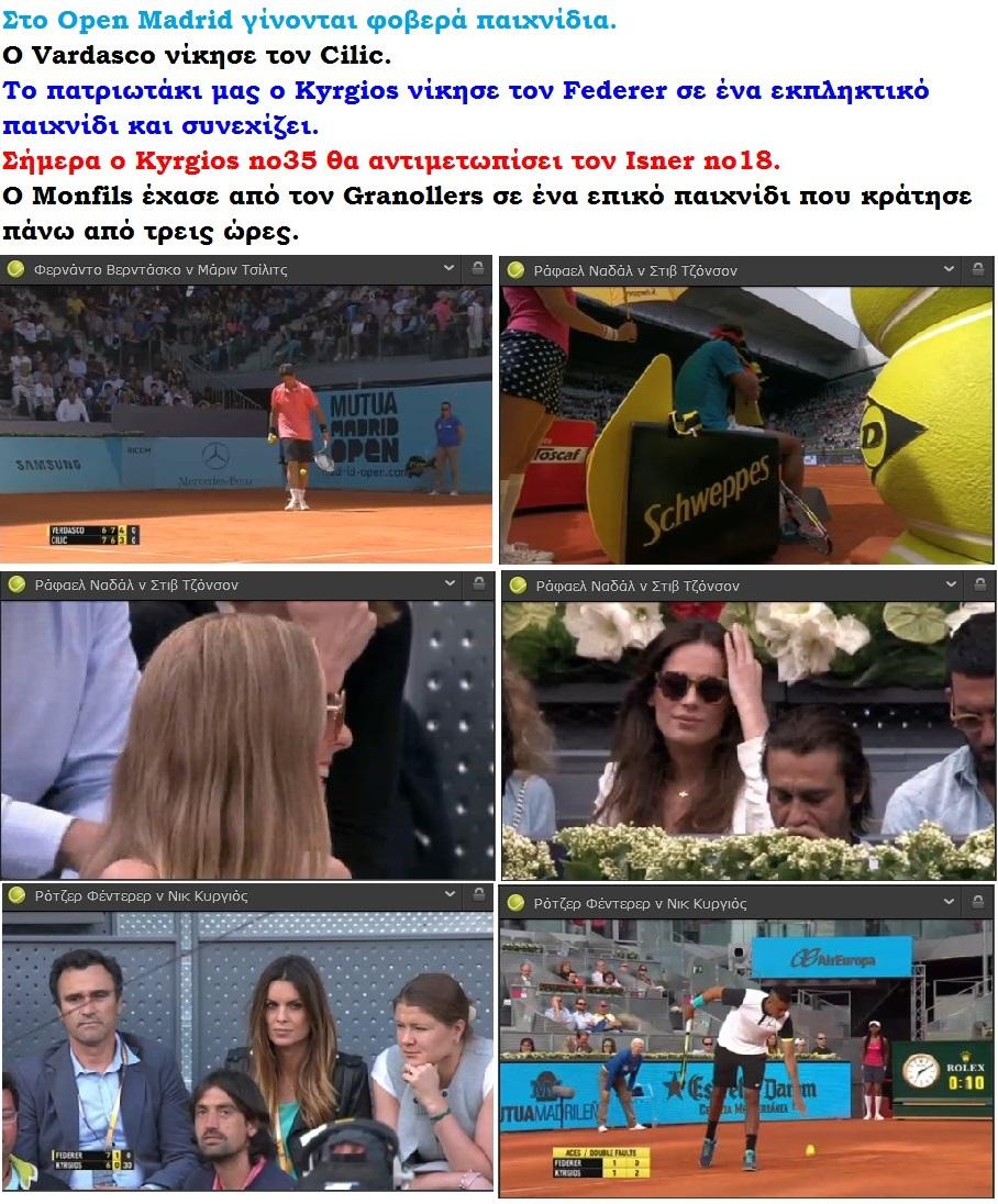 TENNIS ATP OPEN MADRID 04 060515