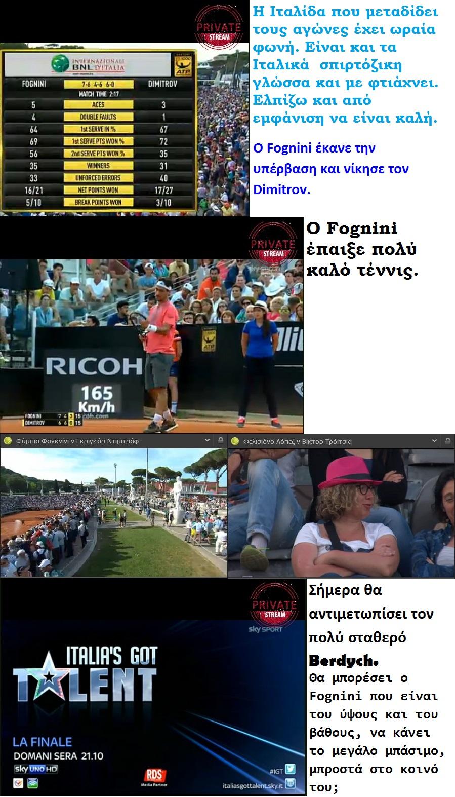 TENNIS ATP ROME FOGNINI WIN VS DIMITROV 01 140515