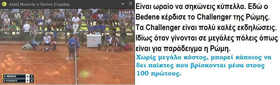 TENNIS CHALLENGER ROME BEDENE 01 130515